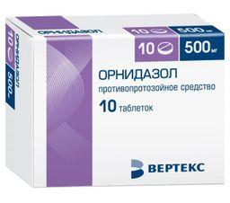 Орнидазол, 500 мг, таблетки, покрытые пленочной оболочкой, 10 шт.