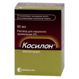 Косилон, 2%, раствор для наружного применения, 60 мл, 1 шт.