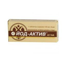 Йод-Актив, 50 мкг, таблетки, 40 шт.