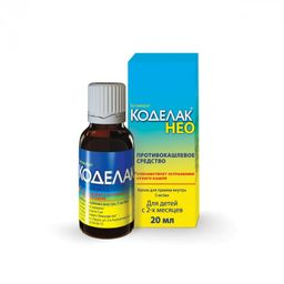Коделак Нео, 5 мг/мл, капли для приема внутрь, 20 мл, 1 шт.