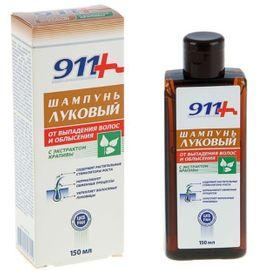911 шампунь Луковый с экстрактом крапивы, шампунь, 150 мл, 1 шт.