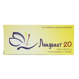 Линдинет 20, 20 мкг+75 мкг, таблетки, покрытые оболочкой, 21 шт.