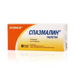 Спазмалин, таблетки, 20 шт.
