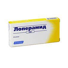 Лоперамид, 2 мг, капсулы, 20 шт.