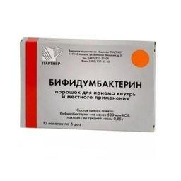 Бифидумбактерин, 500 млн КОЕ, порошок для приема внутрь и местного применения, 0.85 г, 10 шт.