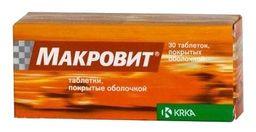 Макровит, таблетки, покрытые оболочкой, 30 шт.