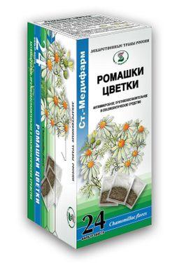 Ромашки цветки, сырье растительное-порошок, 1.5 г, 24 шт.