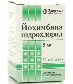 Йохимбина гидрохлорид, 5 мг, таблетки, 50 шт.