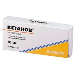 Кетанов, 10 мг, таблетки, покрытые пленочной оболочкой, 20 шт.