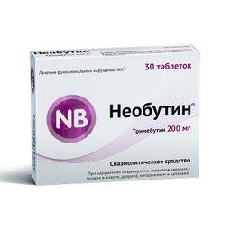 Необутин, 200 мг, таблетки, 30 шт.