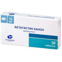 Бетагистин Канон, 16 мг, таблетки, 30 шт.
