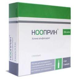 Нооприн, 250 мг/мл, раствор для внутривенного и внутримышечного введения, 4 мл, 3 шт.