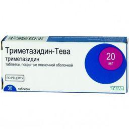 Триметазидин-Тева, 20 мг, таблетки, покрытые пленочной оболочкой, 30 шт.
