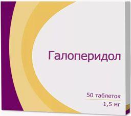 Галоперидол, 1.5 мг, таблетки, 50 шт.