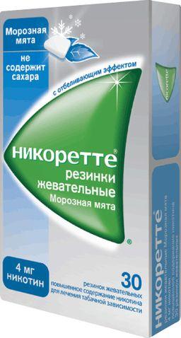 Никоретте, 4 мг, резинка жевательная [морозная мята], 30 шт.