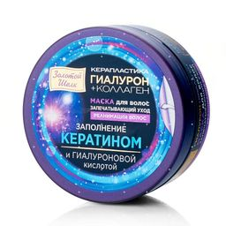 Золотой Шелк Керапластика Маска для волос гиалурон+коллаген, маска для волос, 180 мл, 1 шт.