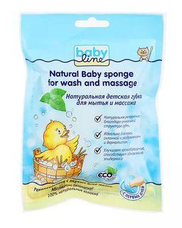 Babyline губка для мытья и массажа из натуральных волокон, 1 шт.