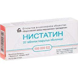 Нистатин, 500000 ЕД, таблетки, покрытые оболочкой, 20 шт.