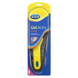 Scholl GelActiv стельки для активной работы женские, женские, 2 шт.