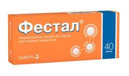 Фестал, 4.5+6+0.3 тыс ФИП+25 мг+50 мг, драже кишечнорастворимое, 40 шт.