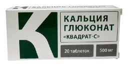 Кальция глюконат Квадрат-С, 0.5 г, таблетки, 20 шт.