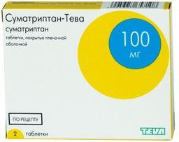 Суматриптан-Тева, 100 мг, таблетки, покрытые пленочной оболочкой, 2 шт.
