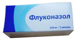 Флуконазол, 150 мг, капсулы, 2 шт.