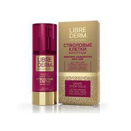 Librederm Стволовые клетки винограда Лифтинг-сыворотка Anti-Age, сыворотка, 30 мл, 1 шт.