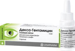 Декса-Гентамицин, капли глазные, 5 мл, 1 шт.