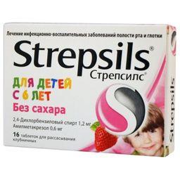 Стрепсилс, для детей, таблетки для рассасывания, клубничные без сахара, 16 шт.