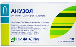 Анузол, суппозитории ректальные, 10 шт.