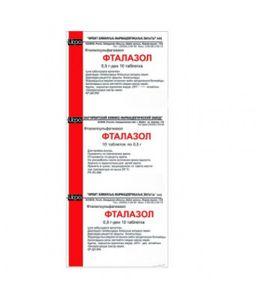 Фталазол, 0.5 г, таблетки, 10 шт.
