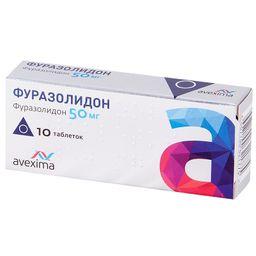 Фуразолидон, 50 мг, таблетки, 10 шт.