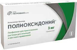 Полиоксидоний, 3 мг, лиофилизат для приготовления раствора для инъекций и местного применения, 5 шт.