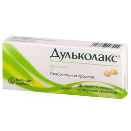 Дульколакс, 5 мг, таблетки, покрытые кишечнорастворимой оболочкой, 30 шт.