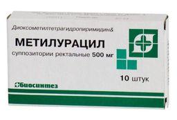 Метилурацил, 500 мг, суппозитории ректальные, 10 шт.