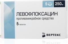 Левофлоксацин, 250 мг, таблетки, покрытые пленочной оболочкой, 5 шт.
