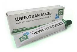 Цинковая мазь, 10%, мазь для наружного применения, 30 г, 1 шт.