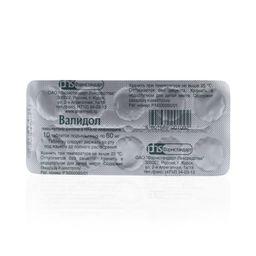 Валидол, 60 мг, таблетки подъязычные, 10 шт.