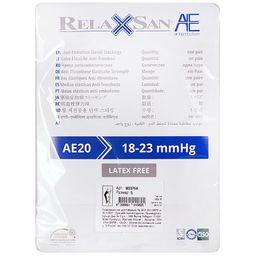 Relaxsan Anti-Embolism Чулки антиэмболические, 1 кл., №1-S, с открытым мыском, белые, пара, 1 шт.