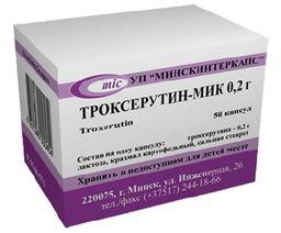 Троксерутин-МИК, 0.2 г, капсулы, 50 шт.