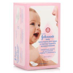 Johnson's Baby Прокладки для груди, 30 шт.