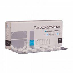 Гидрохлортиазид, 25 мг, таблетки, 20 шт.