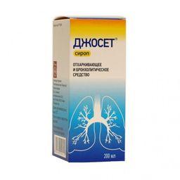 Джосет, 2 мг+50 мг+1 мг+0.5 мг/5 мл, сироп, 200 мл, 1 шт.