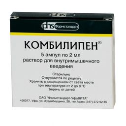 Комбилипен, раствор для внутримышечного введения, 2 мл, 5 шт.