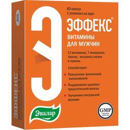 Эффекс Витамины для мужчин, капсулы, 60 шт.
