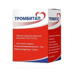 Тромбитал, 75 мг+15.2 мг, таблетки, покрытые пленочной оболочкой, 30 шт.