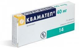 Квамател, 40 мг, таблетки, покрытые пленочной оболочкой, 14 шт.
