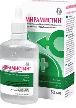 Мирамистин, 0.01%, раствор для местного применения, 50 мл, 1 шт.