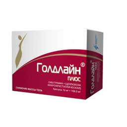 Голдлайн Плюс, 10 мг+158.5 мг, капсулы, 30 шт.